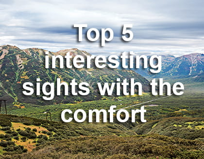 Top 5 sights and places